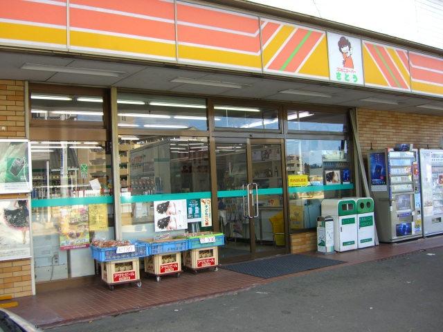 コンビニエンスストア さとう : 仙台のお店を紹介する「おみせする」。仙台地域のお店情報が盛りだくさん!!